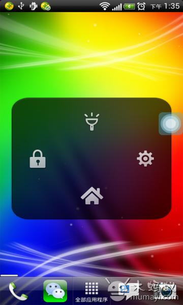 小白点 工具 App-愛順發玩APP