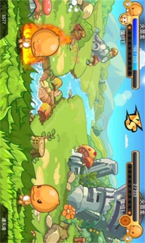 玩遊戲App|洛克王者(破解版)免費|APP試玩