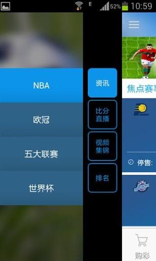 玩免費財經APP|下載新浪体育彩票 app不用錢|硬是要APP