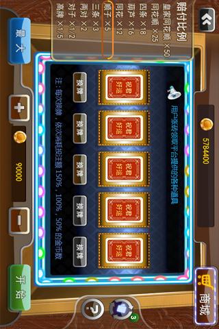 全押王 棋類遊戲 App-癮科技App