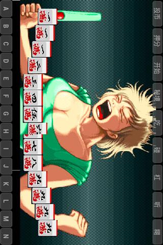【免費棋類遊戲App】街机麻将-APP點子