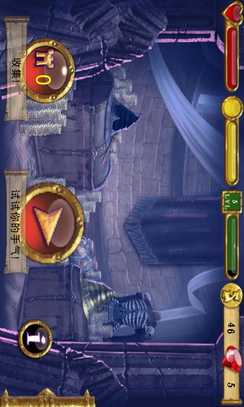 劍魔法與學園中文網_劍魔法與學園漢化版 PSP版下載 最新攻略 漫畫大全