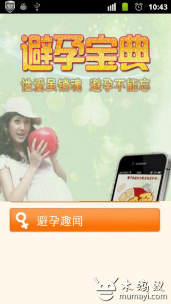 商業周刊 - 台灣最具影響力的商業財經雜誌