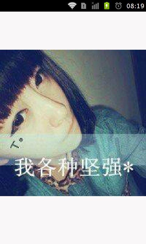 【免費攝影App】QQ情侣头像-APP點子