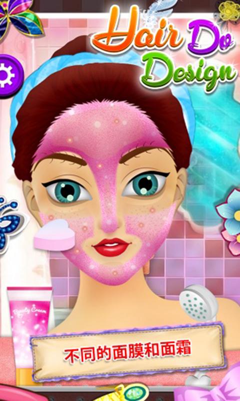 美容美发沙龙游戏-应用截图