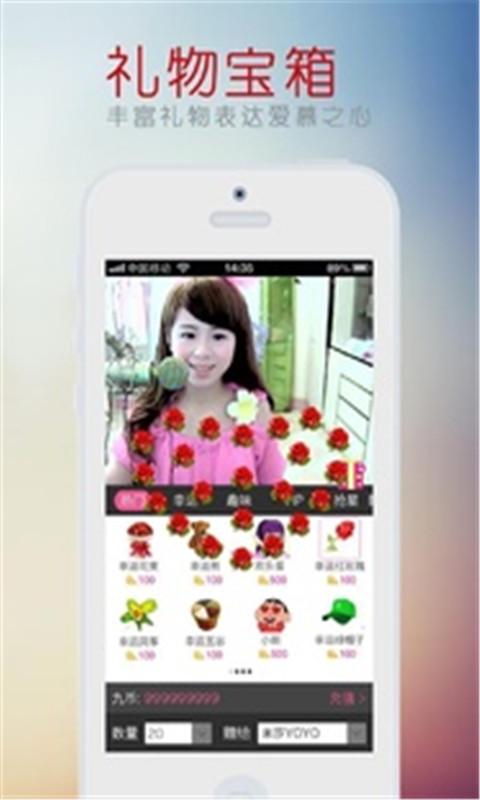 玩媒體與影片App|美女视频直播秀场免費|APP試玩