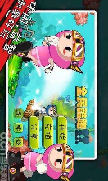 全民酷跑 休閒 App-愛順發玩APP