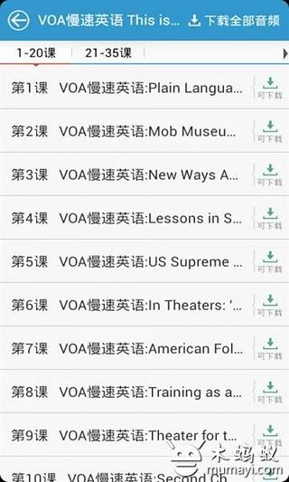 VOA美国之音|玩生產應用App免費|玩APPs