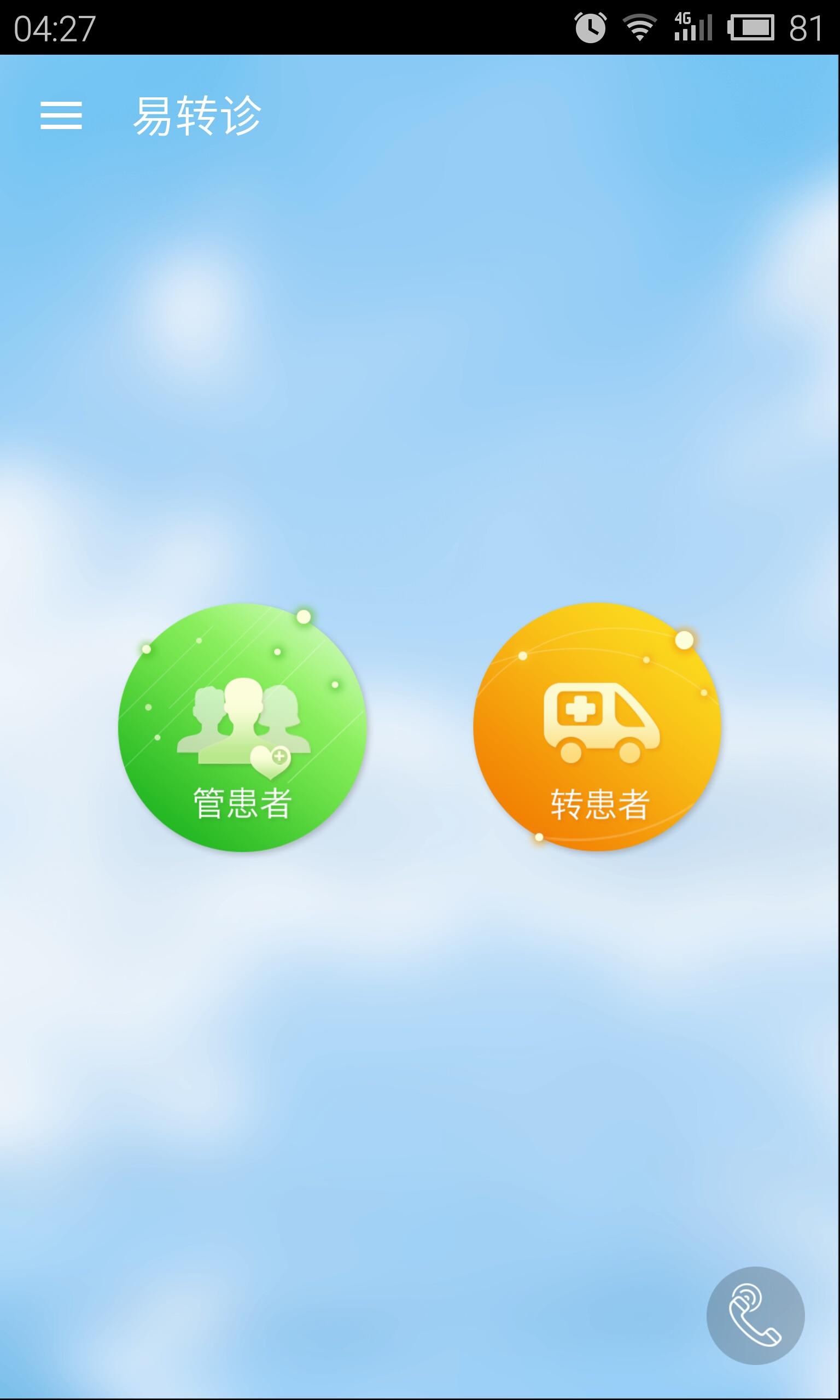 七騎士app - 玩APPs