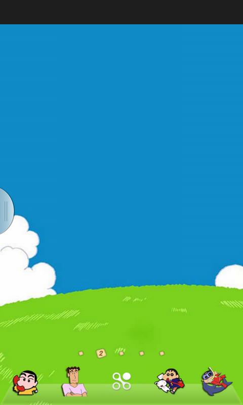 玩個人化App|点心主题-蜡笔小新免費|APP試玩