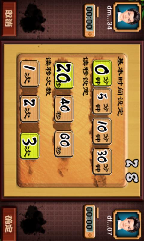iPad 軟體- ipad 上的圍棋軟體- 蘋果討論區- Mobile01