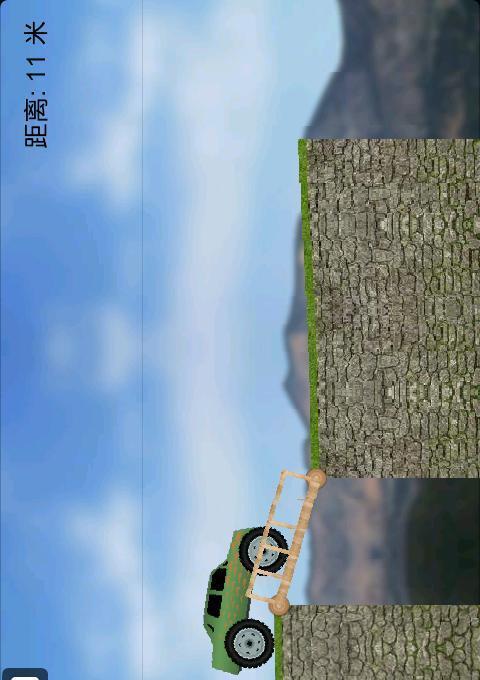 Bridge the Wall|玩體育競技App免費|玩APPs