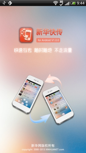 我家在雲林_Test - APK Download free for Android