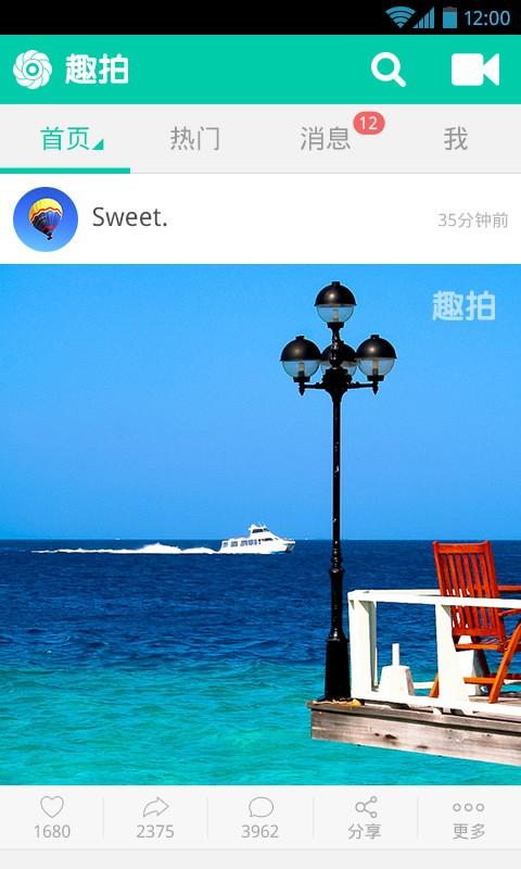 【相機應用】AR拍趣[3/18 更新:2.1.11 (Z3 5.0)] - Android 台灣中文網