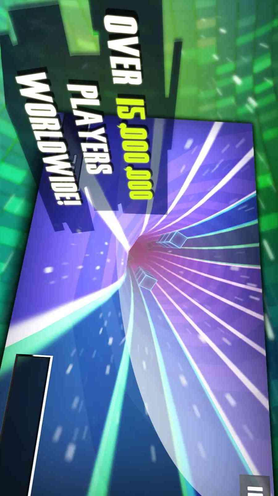 极速隧道3D