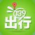 139出行 旅遊 App LOGO-硬是要APP