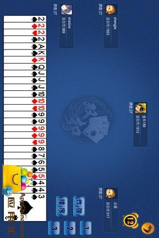 玩免費棋類遊戲APP|下載凤凰双扣 app不用錢|硬是要APP