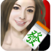Mahjong Paradise LOGO-APP點子