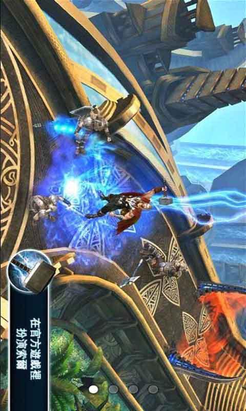 玩遊戲App|雷神2免費|APP試玩