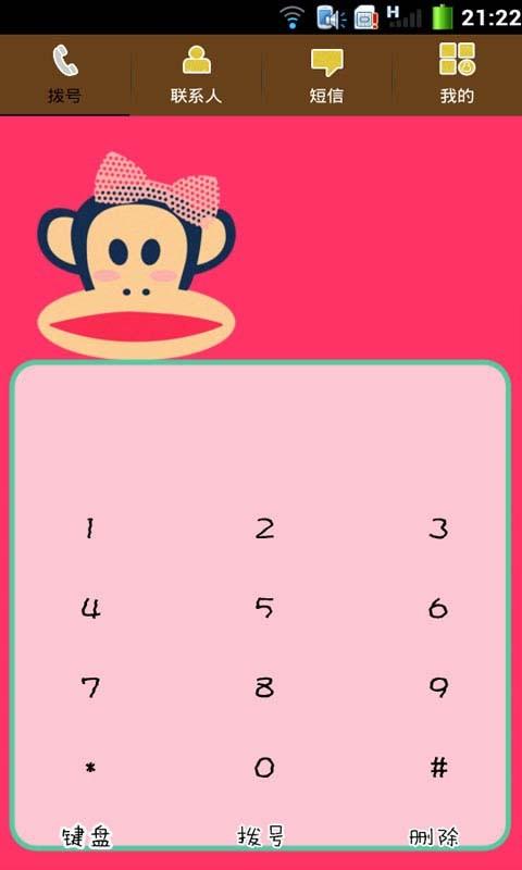 情侣款大嘴猴女-91桌面主题 美化版