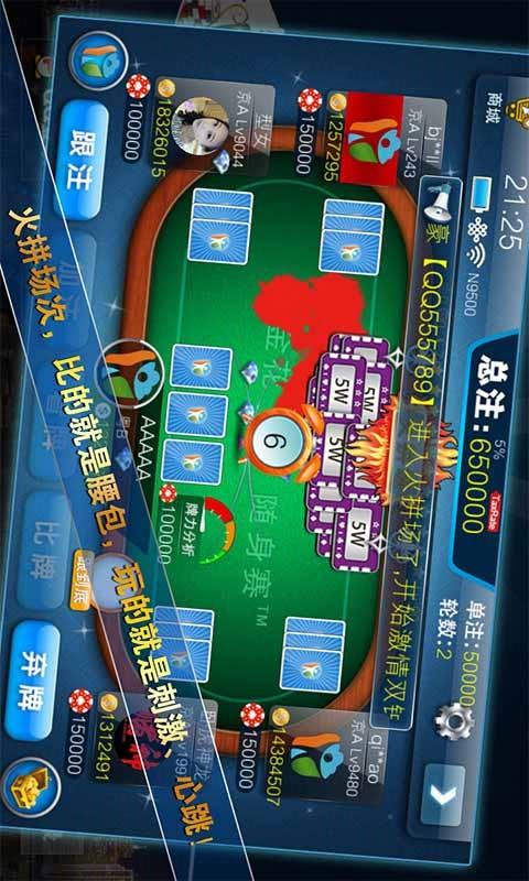 玩棋類遊戲App|火拼赢三张免費|APP試玩