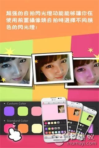 【娛樂】开心水族箱攻略-癮科技App