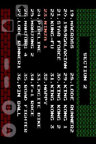 【免費模擬App】任天堂52合1-APP點子