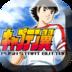 天使之翼2(中文版) 體育競技 LOGO-玩APPs