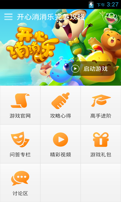 开心消消乐App Ranking and Store Data | App Annie