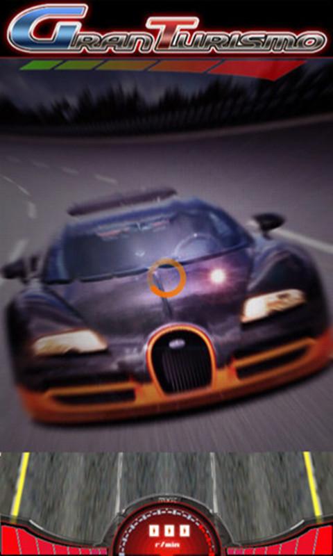 都市激情飙车 賽車遊戲 App-癮科技App