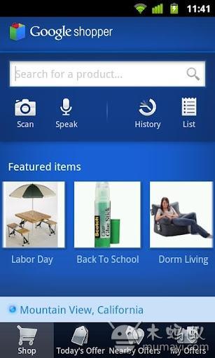 玩生活App|谷歌购物 Google Shopper免費|APP試玩