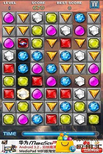 钻石之星-应用截图