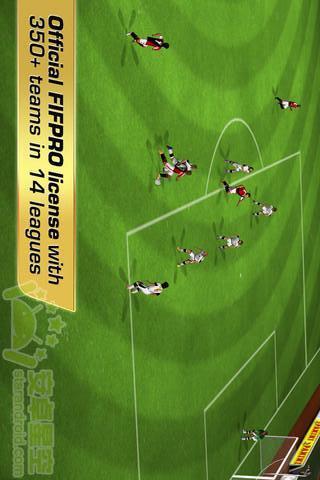 RS2012 體育競技 App-癮科技App