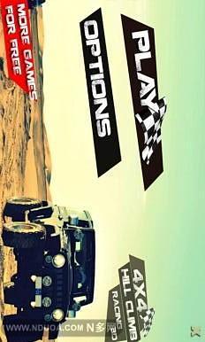 越野吉普爬坡赛 賽車遊戲 App-癮科技App