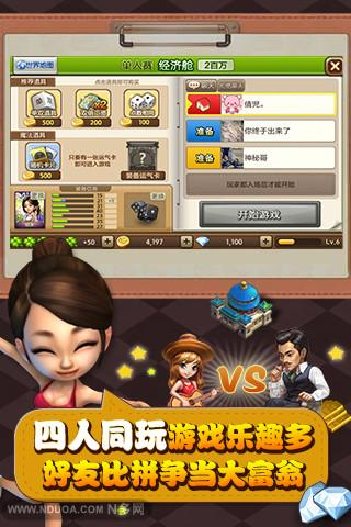 游戏助手for 天天富翁on the App Store - iTunes - Apple