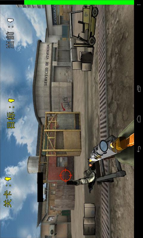 无敌枪神游戏2-应用截图