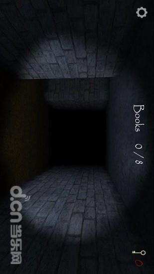 兰德里纳河的地下室-应用截图