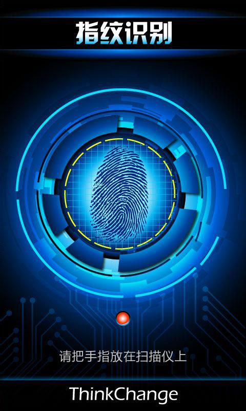 設定指紋辨識