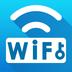 WiFi密码大师